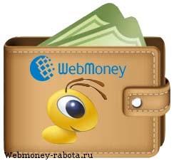Что такое веб деньги?