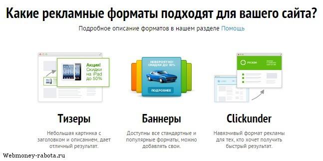 Современные методики раскрутки сайтов