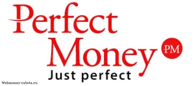 Электронные деньги - что это и как их заработать?