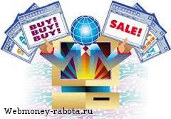 Торговля на интернет-аукционах