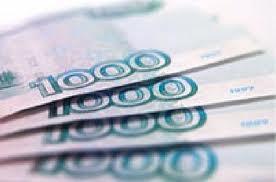 Заработать 2000 рублей