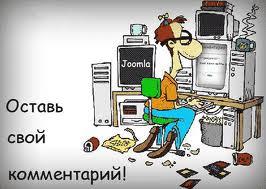 использования комментариев от социальной сети Вконтакте