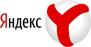 Доход Яндекса увеличился на 42%