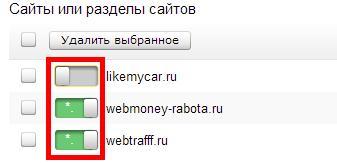 установить HTML форму поиска