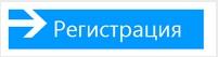 Где купить лайки Фейсбук и «мне нравится» ВКонтакте