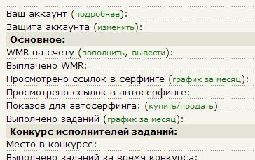 начать заработок на Web-ip.ru