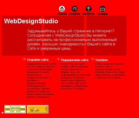 Дизайн сайта – это составляющая его качества