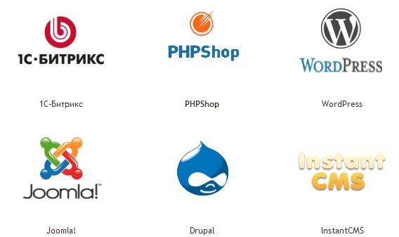 WordPress на хостинг