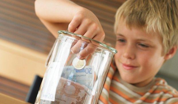 Влияние карманных денег