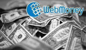Что делать с электронными деньгами