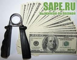 зарабатывать с Sape