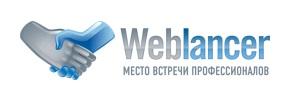 работа на Weblancer