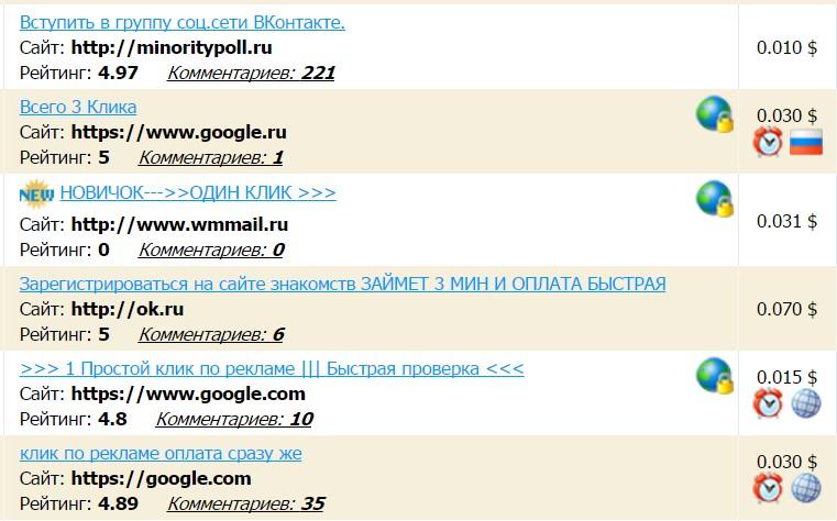 Раскрутка групп и аккаунтов в соц. сетях
