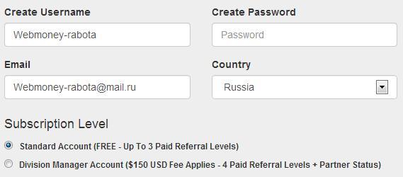 регистрация на Ipuservices