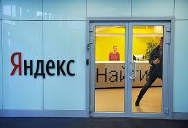 искать информацию в Яндекс