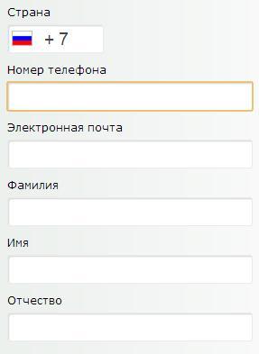 регистрация в рапиде