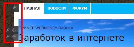 Создать сайт на Fo