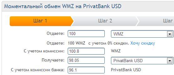 Wmbox - вывод Webmoney на карту