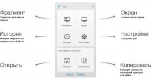 Плагины и программы для скриншотов