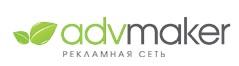 Рекламная сеть AdvMaker