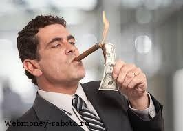 Чем заняться, чтобы заработать денег?