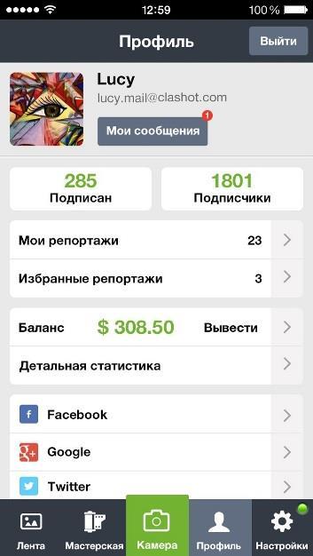 Заработок с Android на продаже фотографий