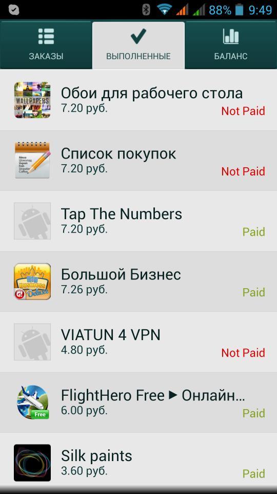 Заработок на Андроиде с AppTools