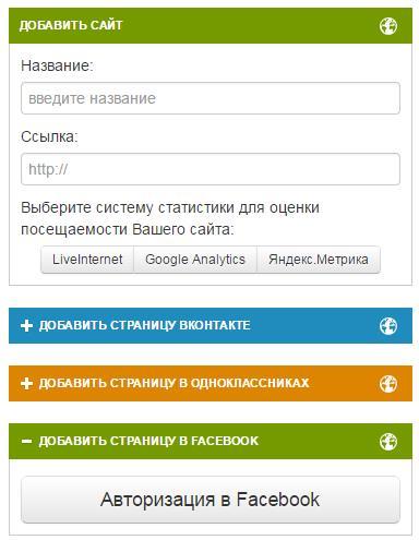 регистрация Videoseed