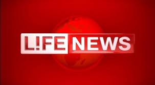 Приложение Life News для заработка