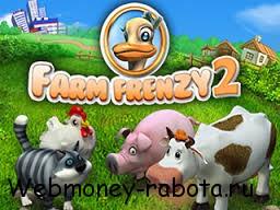 Ферма с выводом денег Farm-frenzy