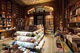 Продажа книг через интернет