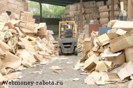 Переработка бумаги – прибыльный бизнес