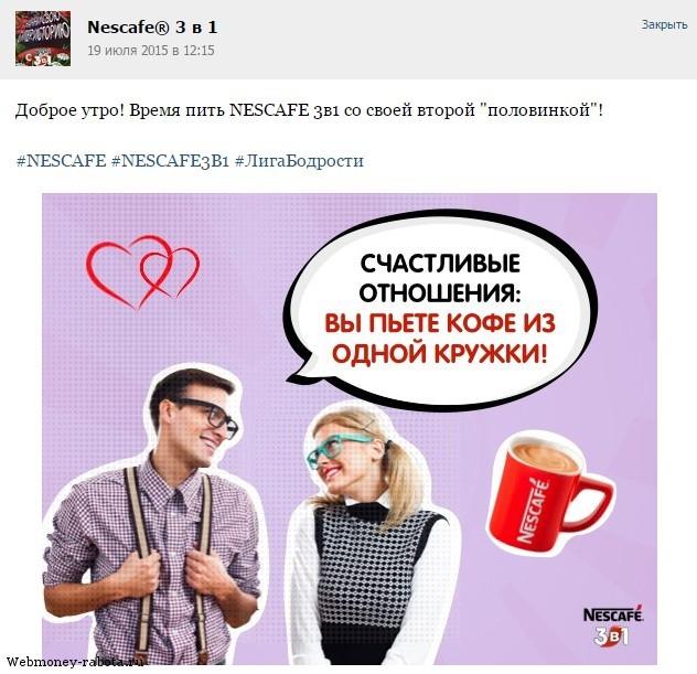Группа Вконтакте для бизнеса