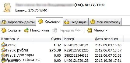 Можно ли заработать в интернете с 10 рублями на счете инвестиционный проект закон рф