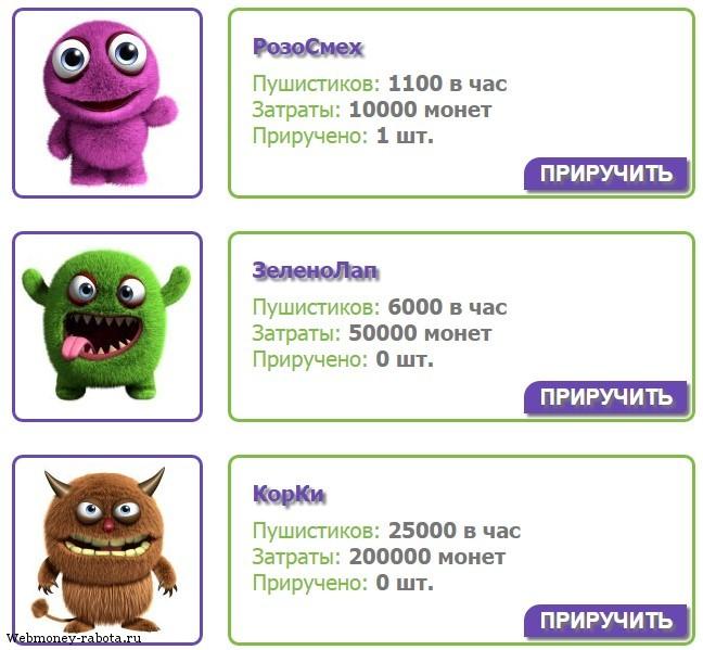 Обзор игры с выводом денег Monsters Farm