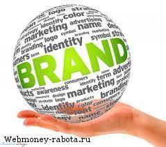 Как раскрутить бренд в интернете?