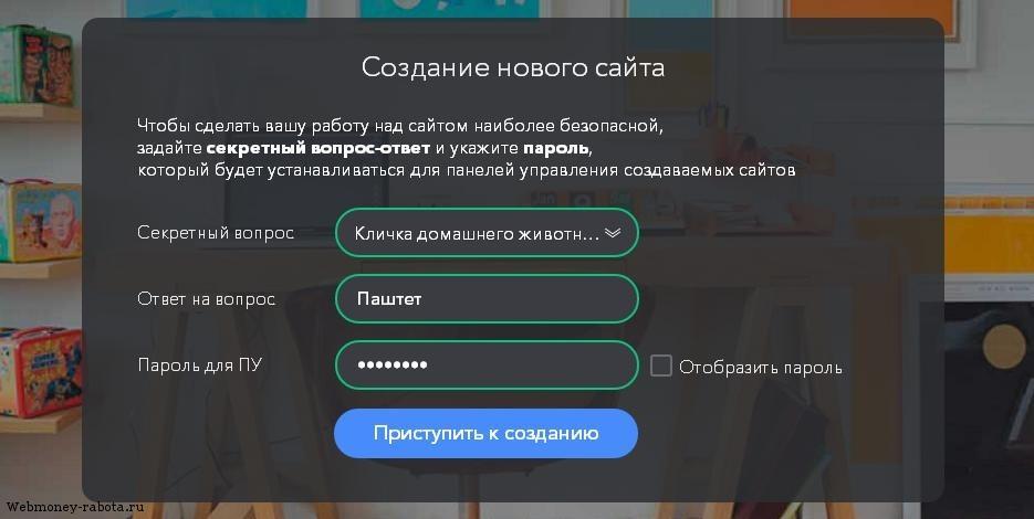 Как обойти блокировку реферальных ссылок вконтакте?