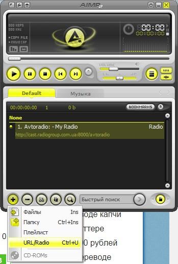Как сделать плеер для своего радио 795