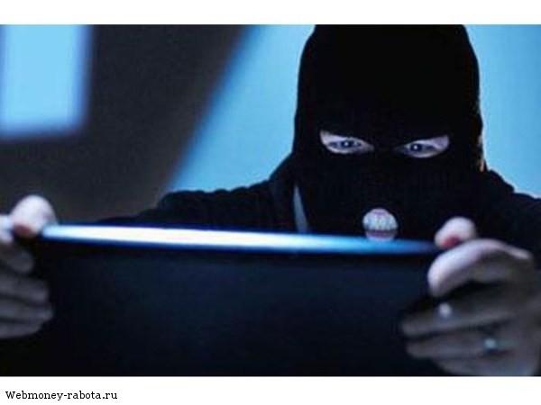Как распознать обман в интернете?