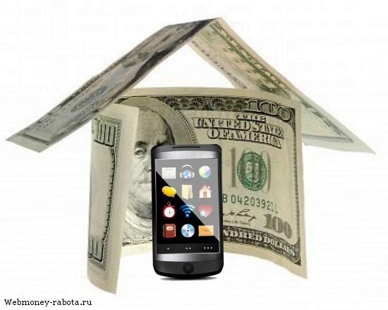 Заработок на простом мобильном телефоне