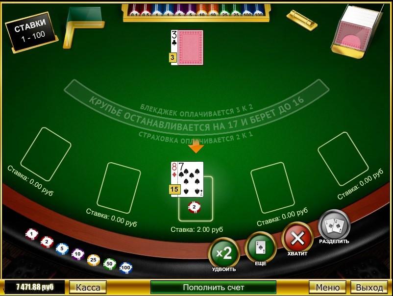 blekdzhek-kak-obigrat-kazino