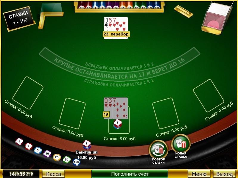 🎯 Тактика игры в блекджек на реальные деньги