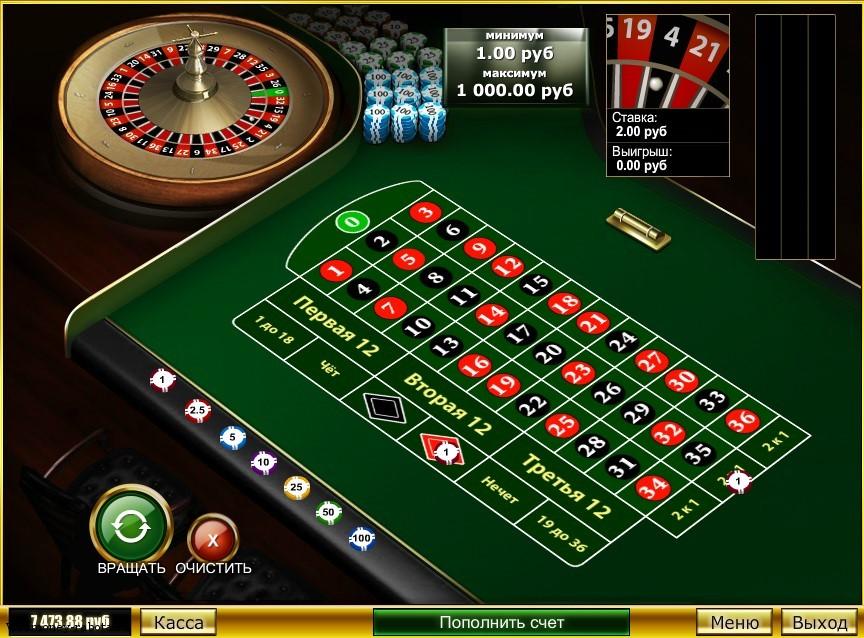 Способы обыграть рулетку в онлайн казино бесплатныеигровые автоматы без регистрация