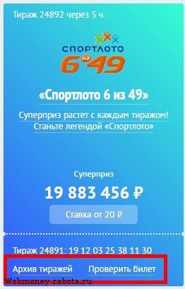 приставы Челябинская архив 6 из 49 торгового центра