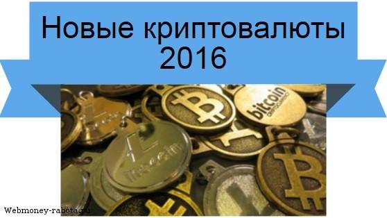майнинга от доход биткоинов-3