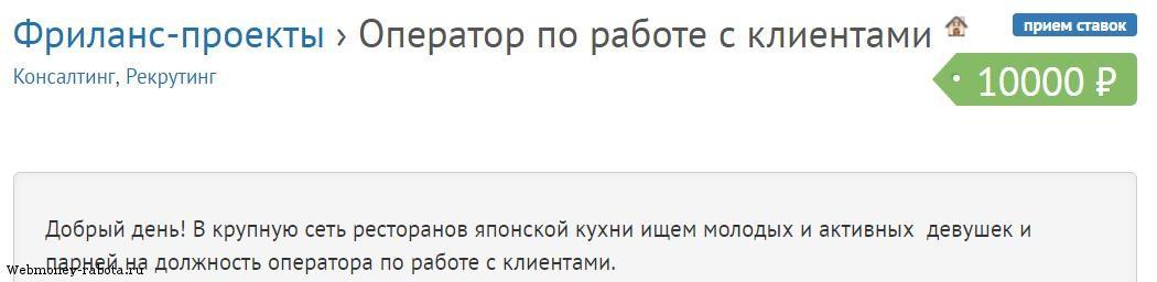 МЕТА Знакомства: сайт бесплатных знакомств, Украина