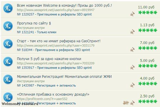 Как Заработать 100 Рублей за 10 Минут БЕЗ …
