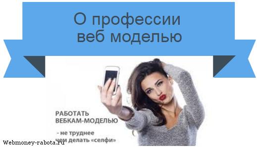 веб-камера - Чат рулетка с девушками