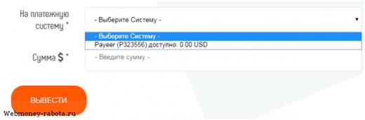 Выгодные инвестиции до 3% в сутки на Crypto Invest (скам)