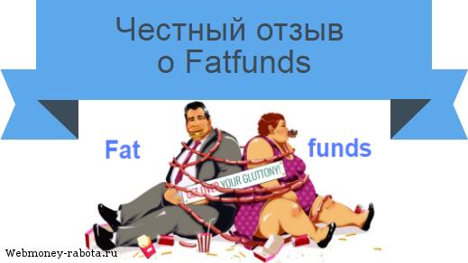 Fatfunds